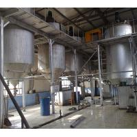 Buy cheap Oil refinery 20T Soybean oil refinery plant crude oil refining machine from wholesalers