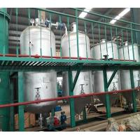 Buy cheap Oil refinery CE quality cottonseed vegetable oil refinery equipment from wholesalers