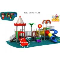 Quality QL-D058 NEW ARRIVAL OUTDOOR PLAYGROUND EQUIPMENT for sale