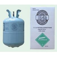 Quality Natural Gases Refrigerants for sale