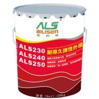 China Tolerance for elastic exterior wall paint on sale