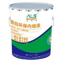 China Super white green interior wall paint on sale