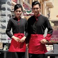 Buy cheap fashion nice round button long sleeve coverall restaurant meal dress from wholesalers