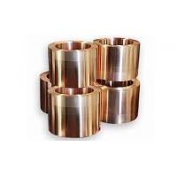 Buy cheap Tin Bronze Strip (Bronze Strip) product