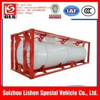 Quality Iso tank container 20ft-40ft for sale