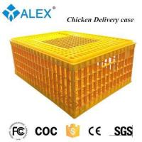 Buy cheap High quality larger transport cage for delivery poultry from wholesalers