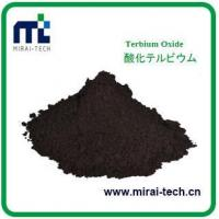 Buy cheap rare earth Terbium oxide product