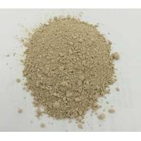 Buy cheap Magnesium Oxide-BL1028 product