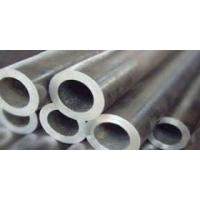 Quality SCM440TK 1.7225 42CrMo4 4140 Alloy Steel Tubes for Mechanical Purpose for sale