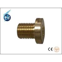 Buy cheap professional metal parts product