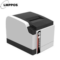 Quality Thermal Barcode Printer No: 8300TC for sale