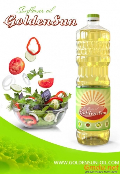 China Refined deodorized frozen sunflower oil