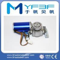 Small Automatic Sliding Door Motor Operators 60W With CE
