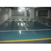 Quality Self-leveling Colored finish coat for sale