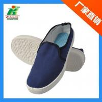China LH-122-2 Esd blue canvas shoe on sale