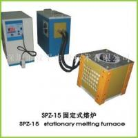 Buy cheap Stationary melting furnace product