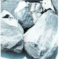 Buy cheap mineral materials BrownFusedAlumina product