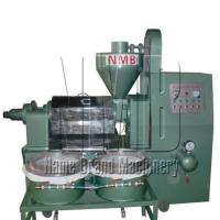 Buy cheap 6YL-100A seed oil press product