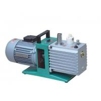 Quality Type 2XZ two-stage direct drive rotary vane series vacuum pump for sale