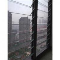 China Low Iron Ultra Float Glass Shutter /Louver Glass /Glass Shutter Use for The Window on sale