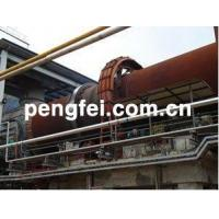 Buy cheap Magnesium Rotary Kiln product