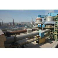 20,000 tons to 100,000tons per year super fine calcium carbonate production line
