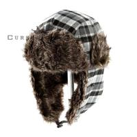 China cool winter hats for men winter hat men winter hats mens on sale
