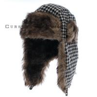 Quality animal winter hats for adults winter hats for sale