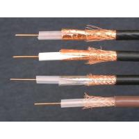 Quality Concentric Power Cable for sale