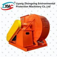 Quality AC Electrical Exhaust Centrifugal Fan for sale