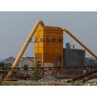 Buy cheap Stone Crushing Line Baghouse Dust Collector from wholesalers