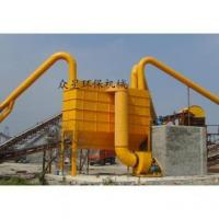 Buy cheap Industrial Filter Bag Dust Collector System for Crushing from wholesalers