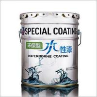 Quality Waterborne Coating for sale