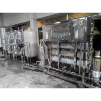 Buy cheap RO Water Purification product