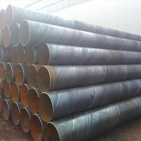 Buy cheap API 5L Gr B Carbon SSAW Pipe SCH XS BE/PE 3LPE/3LPP/FBE Coating product