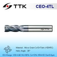 China Solid Carbide 4-Flute Roughing End Mill Fine Pitch, Round Profile on sale