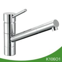 Pull out spray kitchen faucet