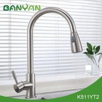 Quality Single handle pullout kitchen faucet for sale