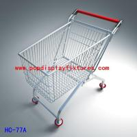 Quality Utility Cart HC-77A for sale