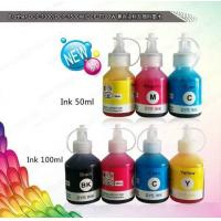 China Premium water based dye Ink refill bottle for Brother DCP-T500W inkjet printer on sale