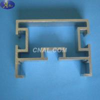 Buy cheap aluminum extrusion heat sink products product