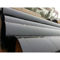 Buy cheap SSAW PIPE product