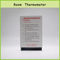 RT-012 Room Thermometer (M