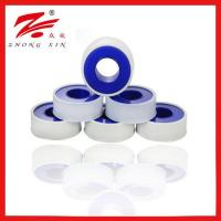 Buy cheap 12mm high demand products in market ptfe yellow gas tape for UAE market from wholesalers