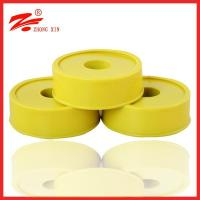 Buy cheap pure ptfe seals ptfe gas tape from wholesalers