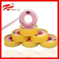 Buy cheap fix plumbing ptfe sealant tape from wholesalers
