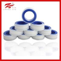 Buy cheap 12mm high demand heat seal tape for pipe fitting from wholesalers