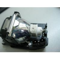 Quality Mitsubishi VLT-XL8LP projector replacement lamp bulb for sale