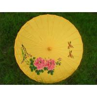 Quality Parasols RH-IS03 for sale