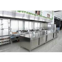 Buy cheap Cooking Area\Chopping Area from wholesalers
